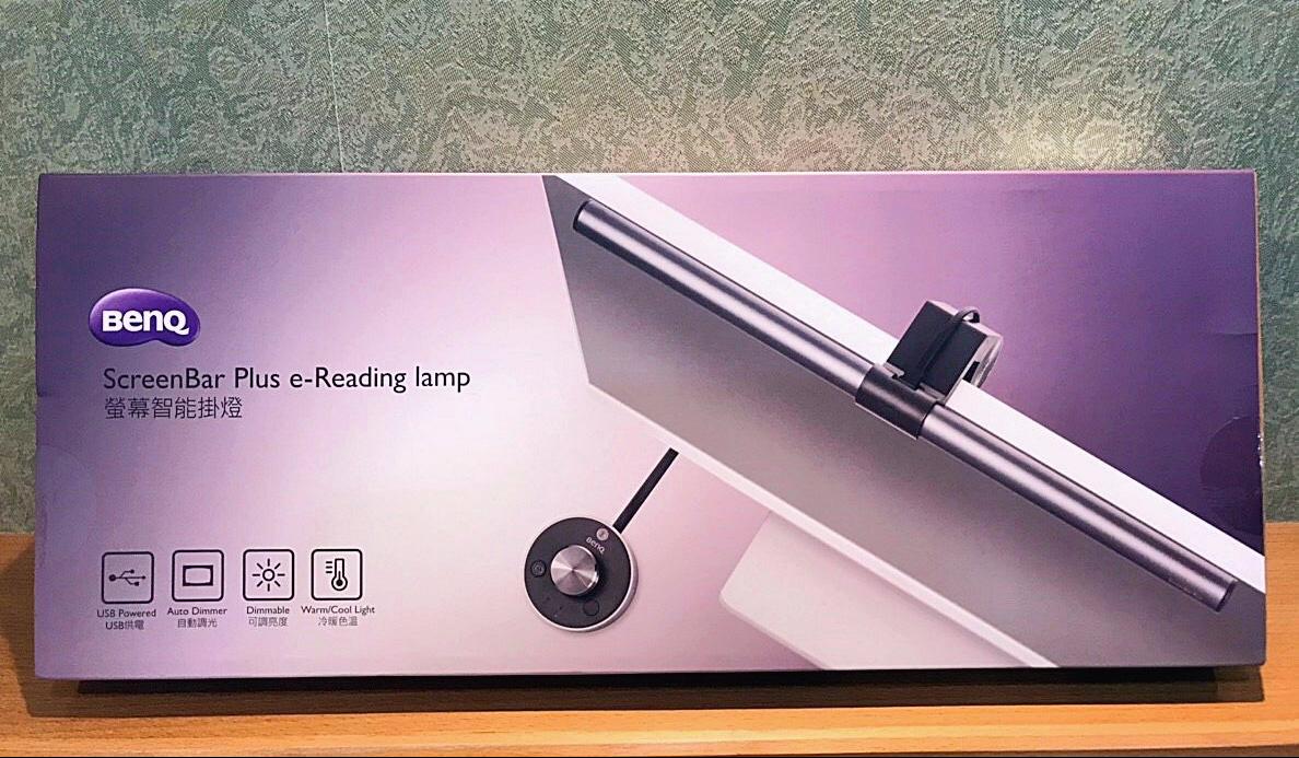 辦公室護眼必備推薦,WiT ScreenBar Plus 螢幕智能旋鈕版掛燈 2